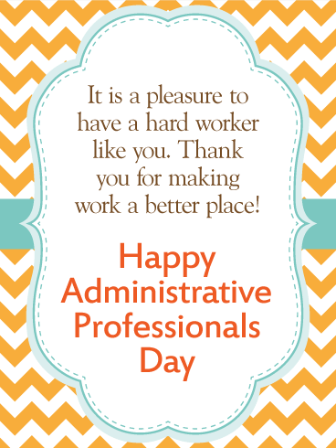 We Are Thankful Happy Administrative Professionals Day