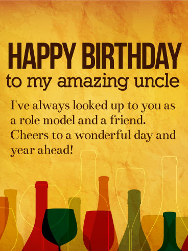 To My Amazing Uncle Happy Birthday Wishes Card