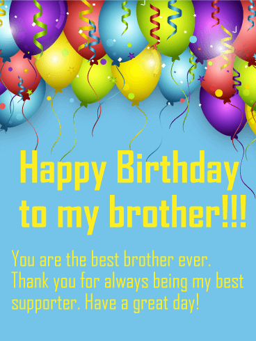 To The Best Brother Happy Birthday Wish Card Birthday