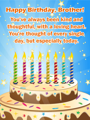 To my Thoughtful Brother - Happy Birthday Wishes Card ...