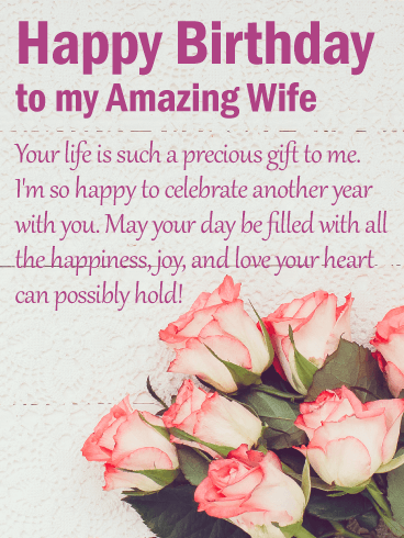 You Are A Precious Gift Happy Birthday Card For Wife