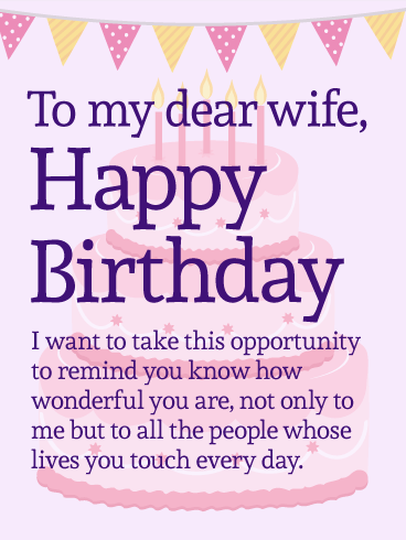 To My Dear Wife Happy Birthday Wishes Card Birthday