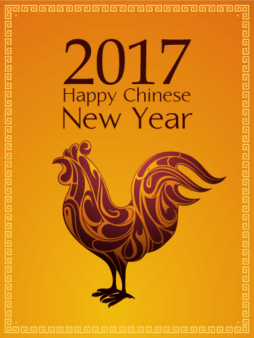 Year Of Rooster Chinese New Year Card Birthday