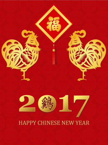 Rooster Year - Chinese New Year Card | Birthday & Greeting Cards by ...