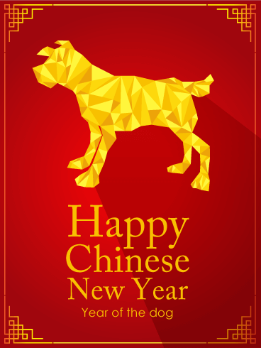 year of the dog red chinese new year card birthday greeting cards by davia. Black Bedroom Furniture Sets. Home Design Ideas