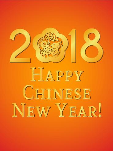 2018 Happy Chinese New Year Card Birthday Amp Greeting