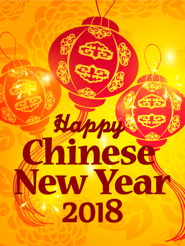 Traditional Lantern Chinese New Year Card Birthday
