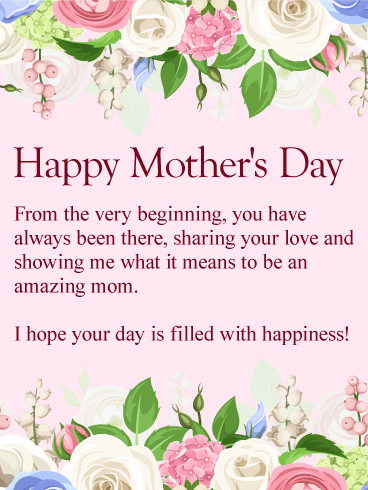To My Amazing Mom Happy Mother S Day Card Birthday